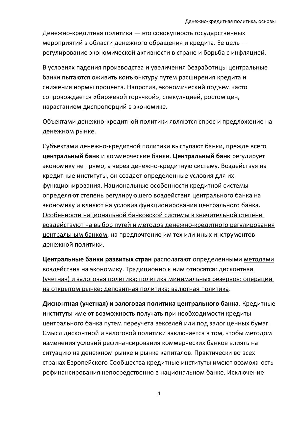 оператор банка хоум кредит номер телефона бесплатно