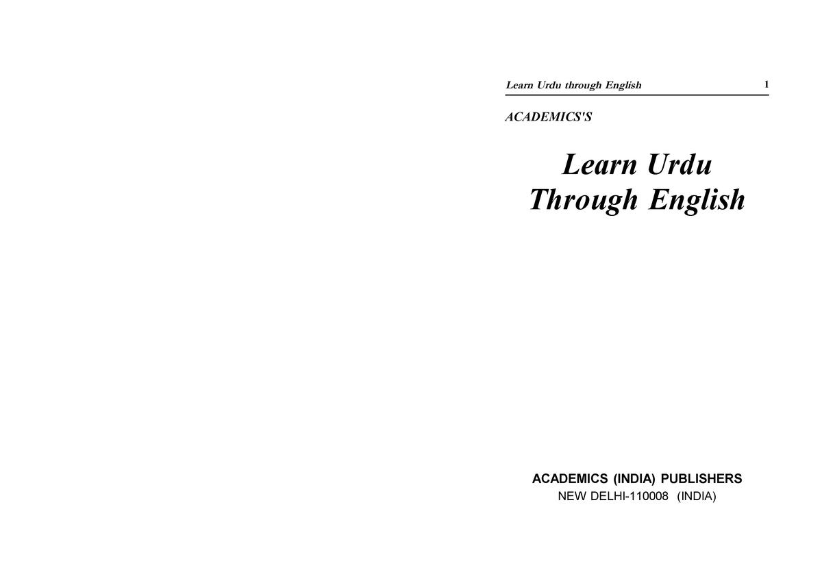 Urdu section a - Lecture notes 1-20 - 04-75-290: Entreprenuership
