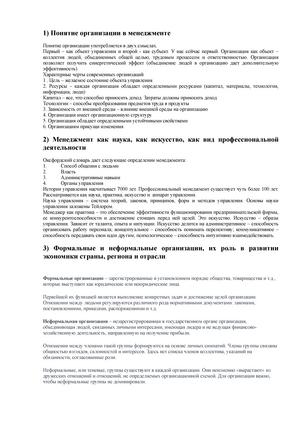 Причины изучения японского языка x64 уехать из россии в германию на пмж из россии