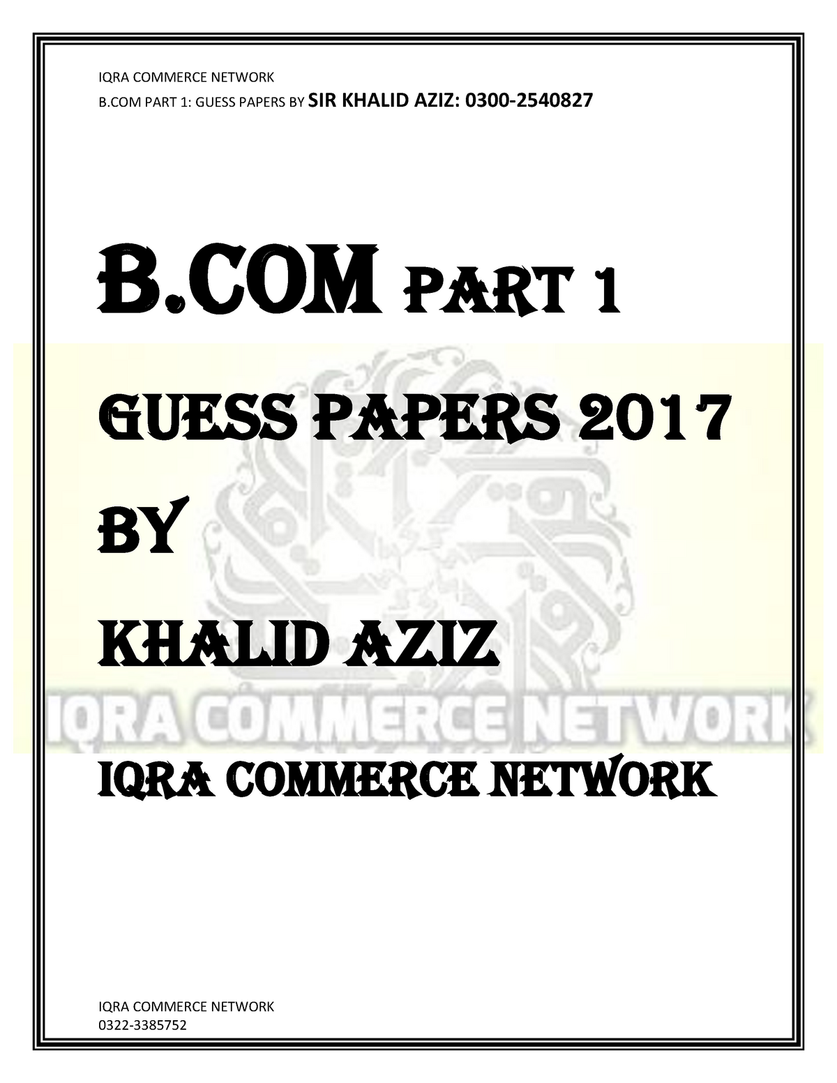 B-COM GUESS PAPERS, UNIVERSITY OF KARACHI - Accounting 1234