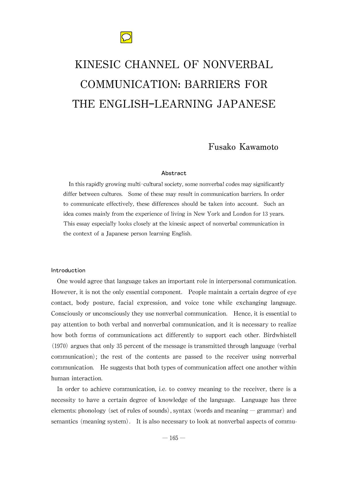 nonverbal communication essay free
