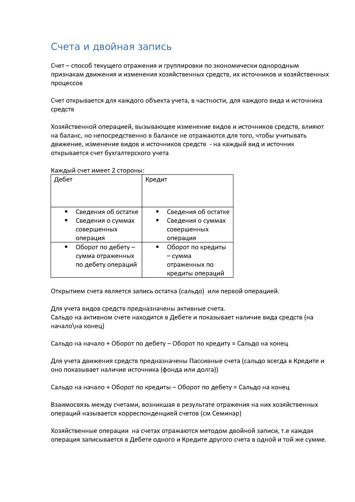 Как зарабатывать в интернете 100000 рублей в месяц