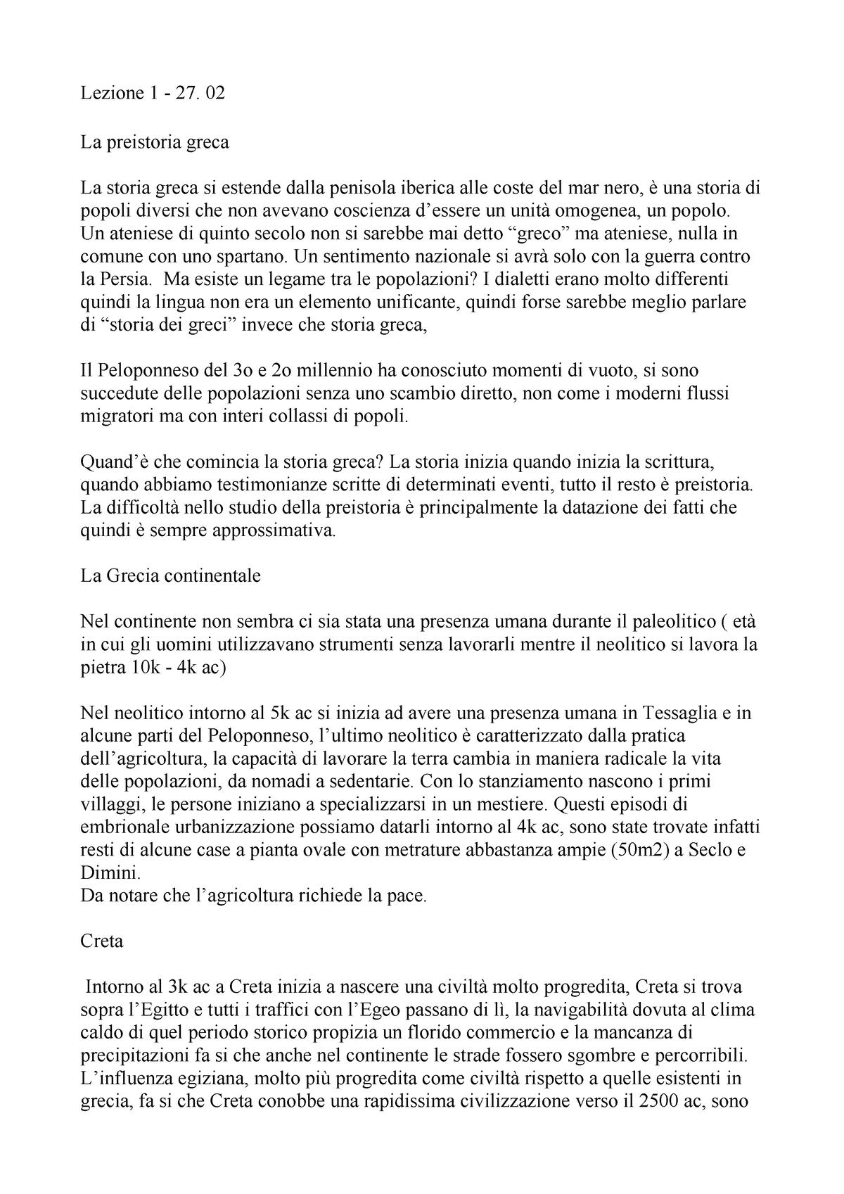 paragrafo introduttivo per incontri online