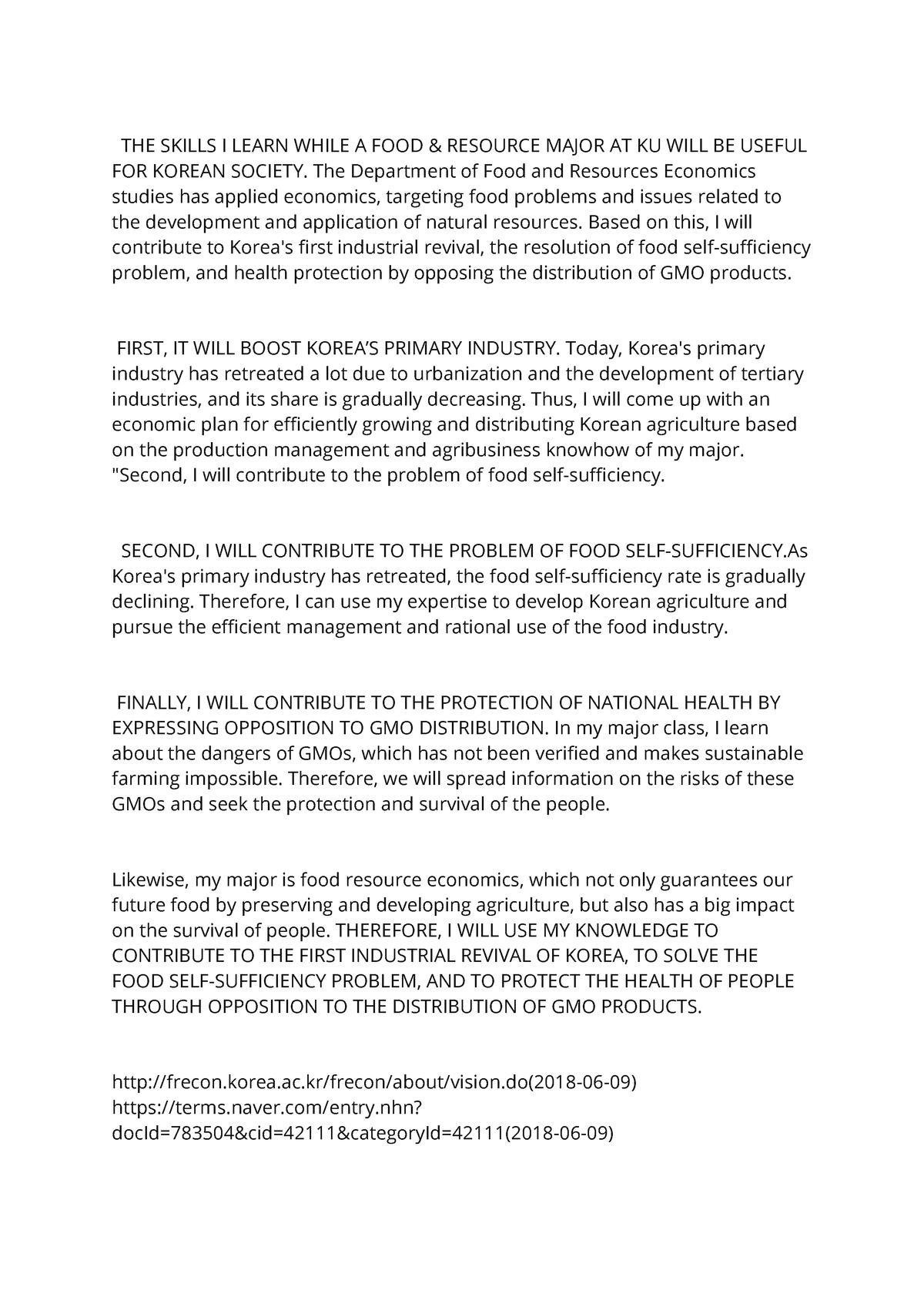Opinion Essay how my major will be useful for Korea - IFLS003