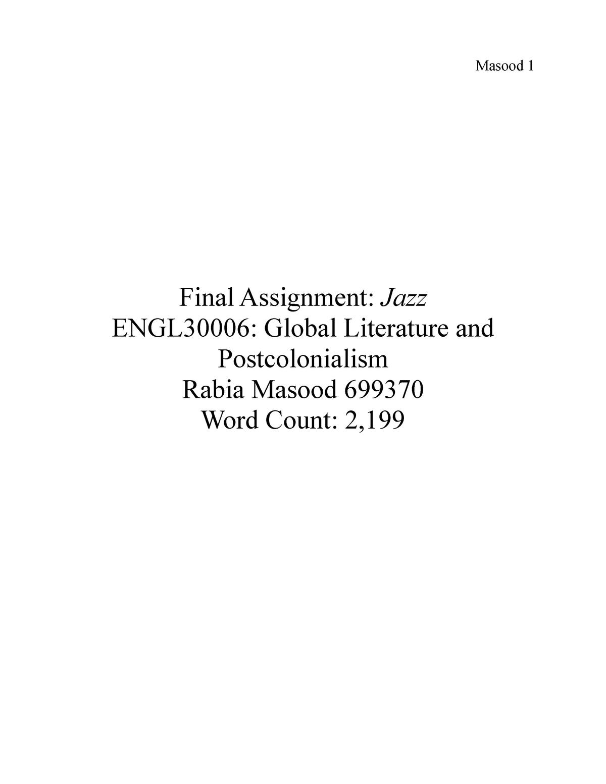 Essay