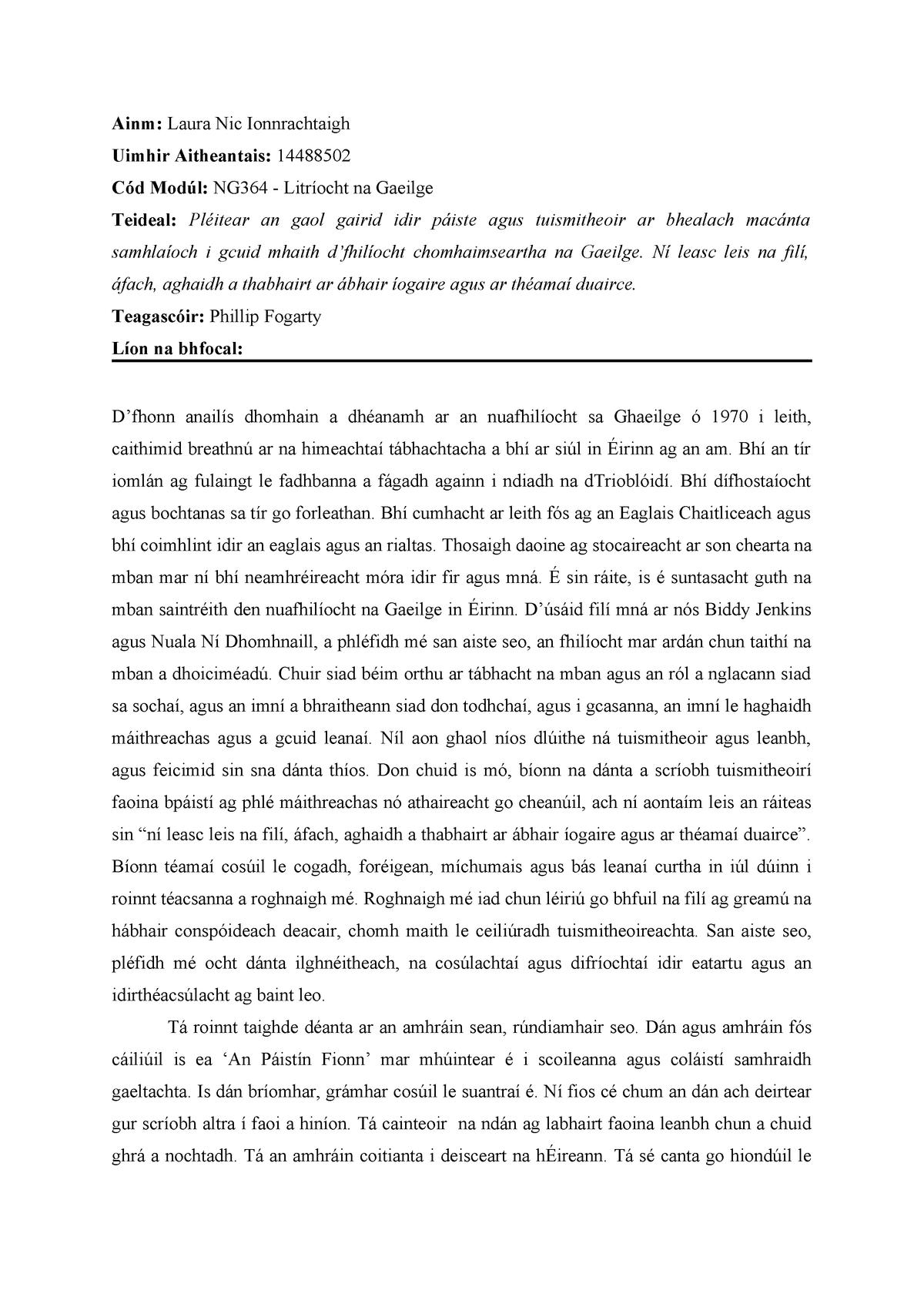 Buy long essay online